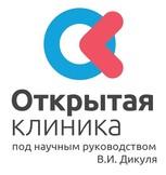 Многопрофильный центр Кунцево