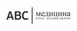 Клиника «ABC медицина» на Парке культуры